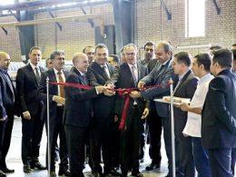 Bosch Termoteknik İran