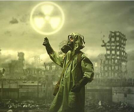 Nükleer Radyasyon