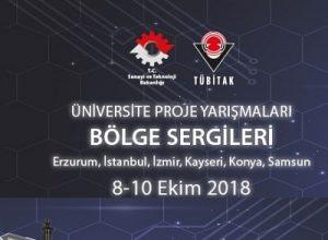 Üniversite Proje Yarışmaları