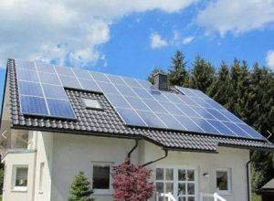 binalarda bütünleşik güneş enerjisi uygulaması