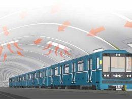 metro tünel havalandırması